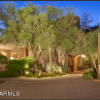 Carefree Ranch |5 Bedroom |Luxury Home For Sale
